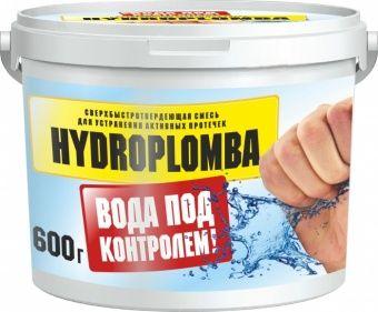 Быстротвердеющая гидроизоляция Bergauf Hydroplombа, 600г