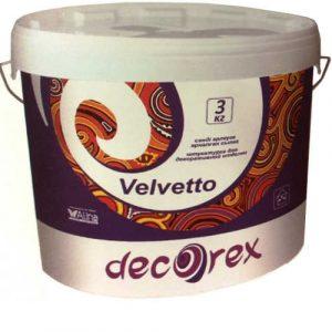 Декоративная штукатурка Decorex Velvetto