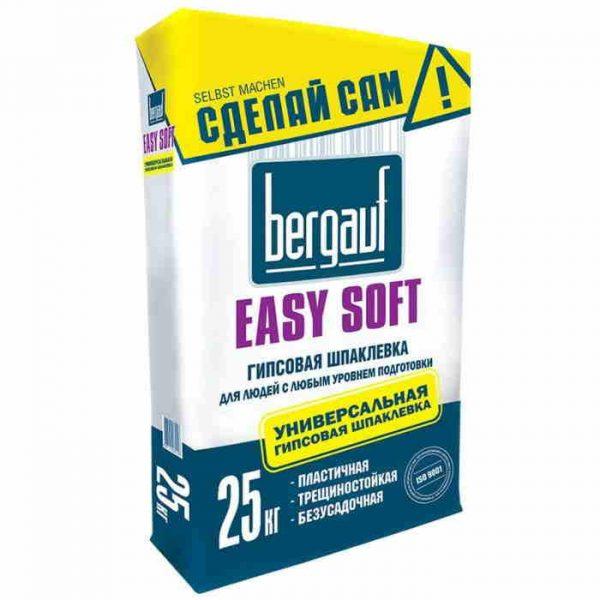 Гипсовая шпаклёвка Bergauf Easy Soft для людей с любым уровнем подготовки 25кг