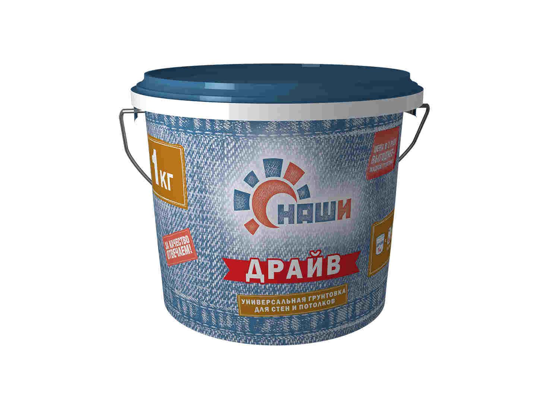 Грунтовка НАШИ ДРАЙВ, 1 кг банка