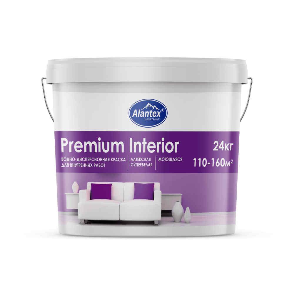 Краска водно-дисперсионная Alantex Premium Interior