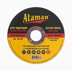 Круги отрезные по металлу Ataman 41 14А 115х1.6х22.23