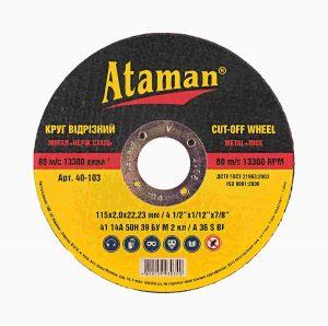 Круги отрезные по металлу Ataman 41 14А 115х2.0х22.23