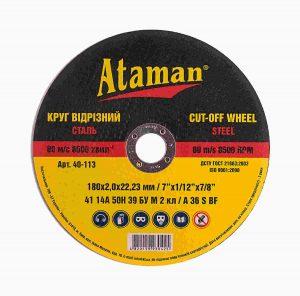 Круги отрезные по металлу Ataman 41 14А 180х2.0х22.23