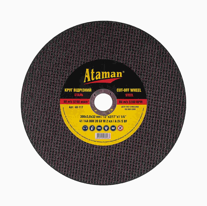Круги отрезные по металлу Ataman 41 14А 300х3.0х32