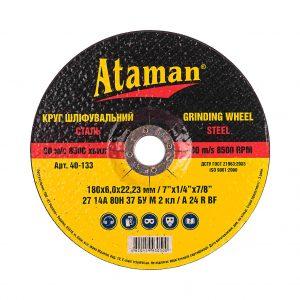 Круги шлифовальные по металлу Ataman 27 14А 180х6.0х22.23