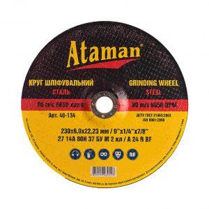 Круги шлифовальные по металлу Ataman 27 14А 230х6.0х22.23