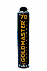 Пена GOLDMASTER PRO 70л 1020гр (лето)