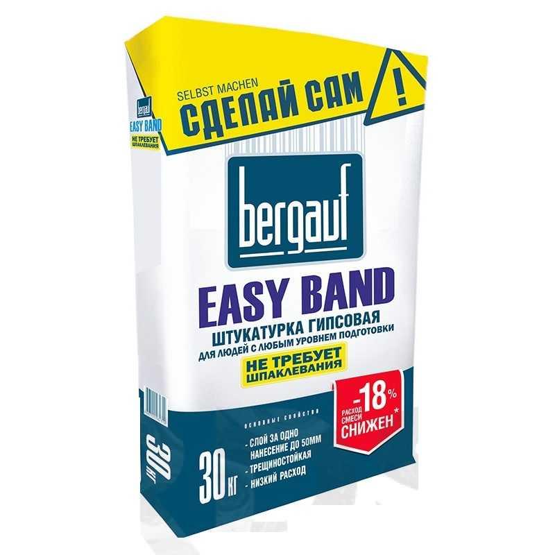 Штукатурка Bergauf Easy Band гипсовая(не требует шпаклевания)30кг
