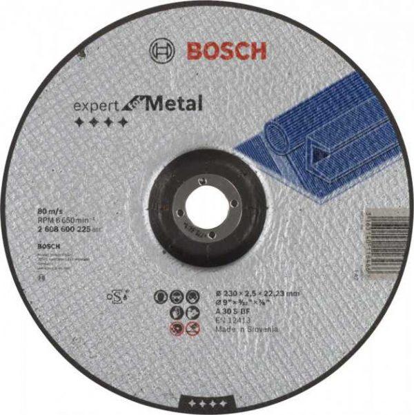 Диск отрезной по металлу Bosch