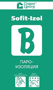 Пароизоляция Sofit izol light B 60м2