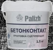 ГРУНТОВКА СЦЕПЛЯЮЩАЯ БЕТОНКОНТАКТ Palizh 3,5кг
