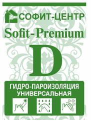Гидро-пароизоляция универсальная Sofit Premium D 70м2