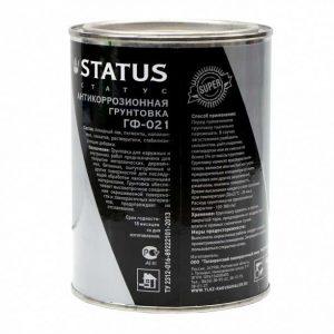 Грунт ГФ-021 STATUS красно-коричневая 0,8 кг