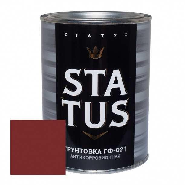 Грунт ГФ-021 STATUS красно-коричневая 0,8кг