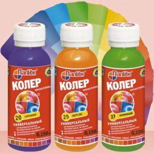 Колер Уральск