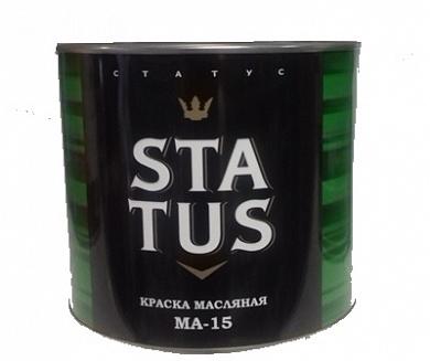 Краска масляная МА-15 STATUS