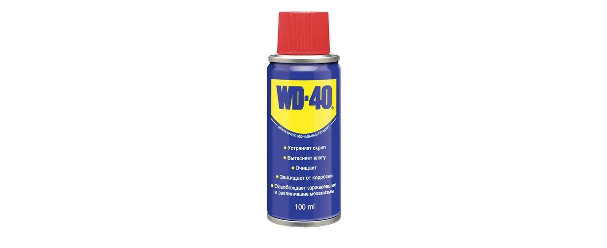 Смазка универсальная WD-40 антикоррозионная