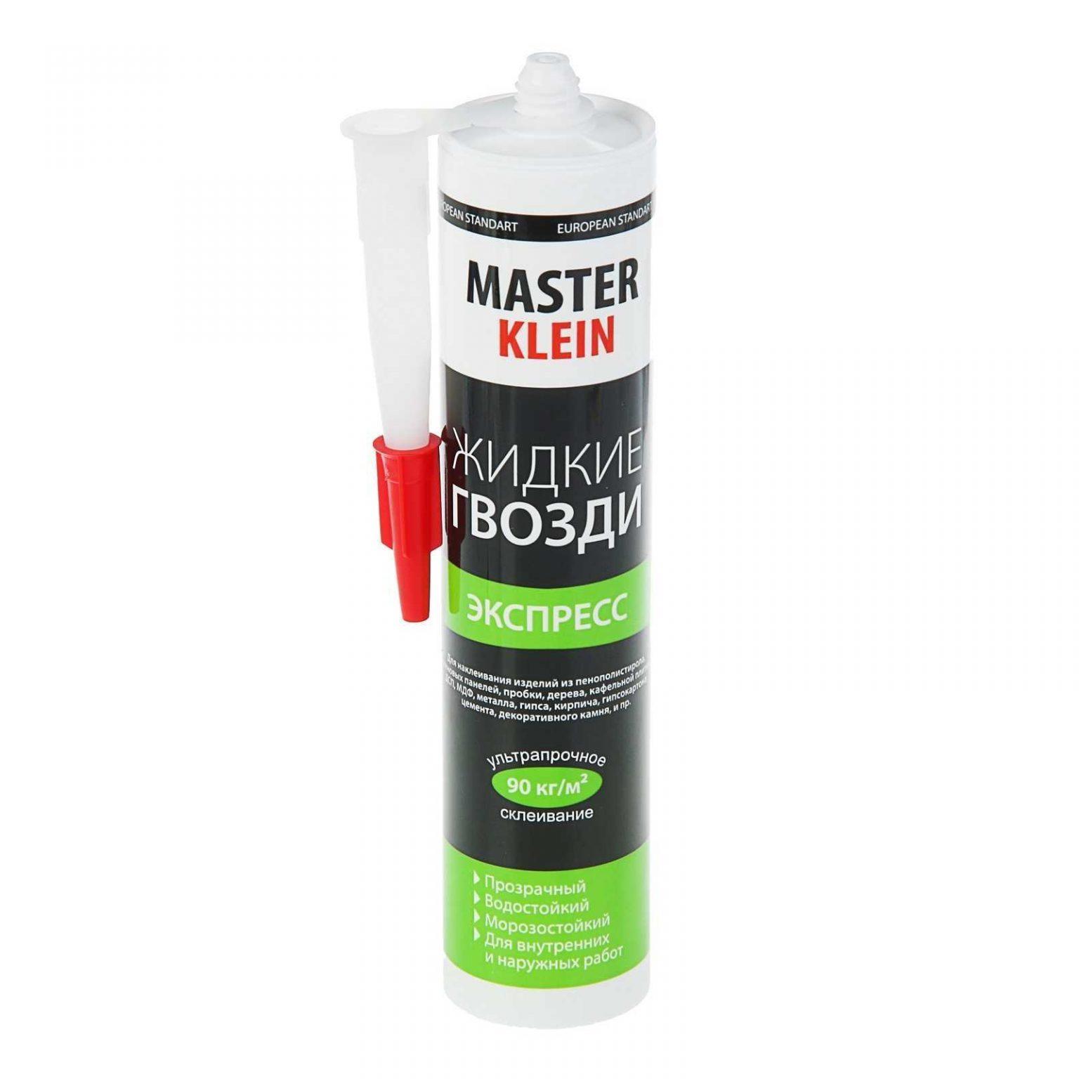 Жидкие гвозди Master KLEIN экспресс прозрачные 310мл