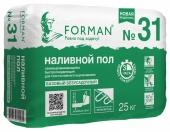 Штукатурка доставка Уральск Форман 31