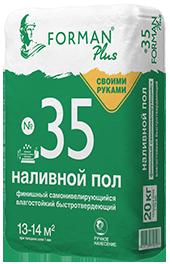 Штукатурка доставка Уральск Форман 35
