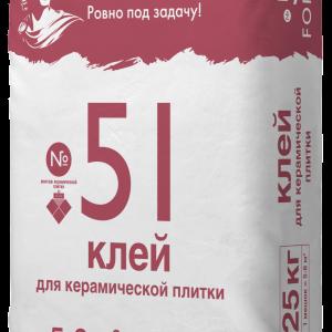 Плиточный клей доставка Уральск Форман 51