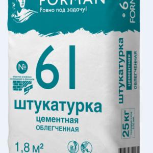Штукатурка доставка Уральск Форман 61