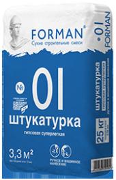 Forman 01 Уральск