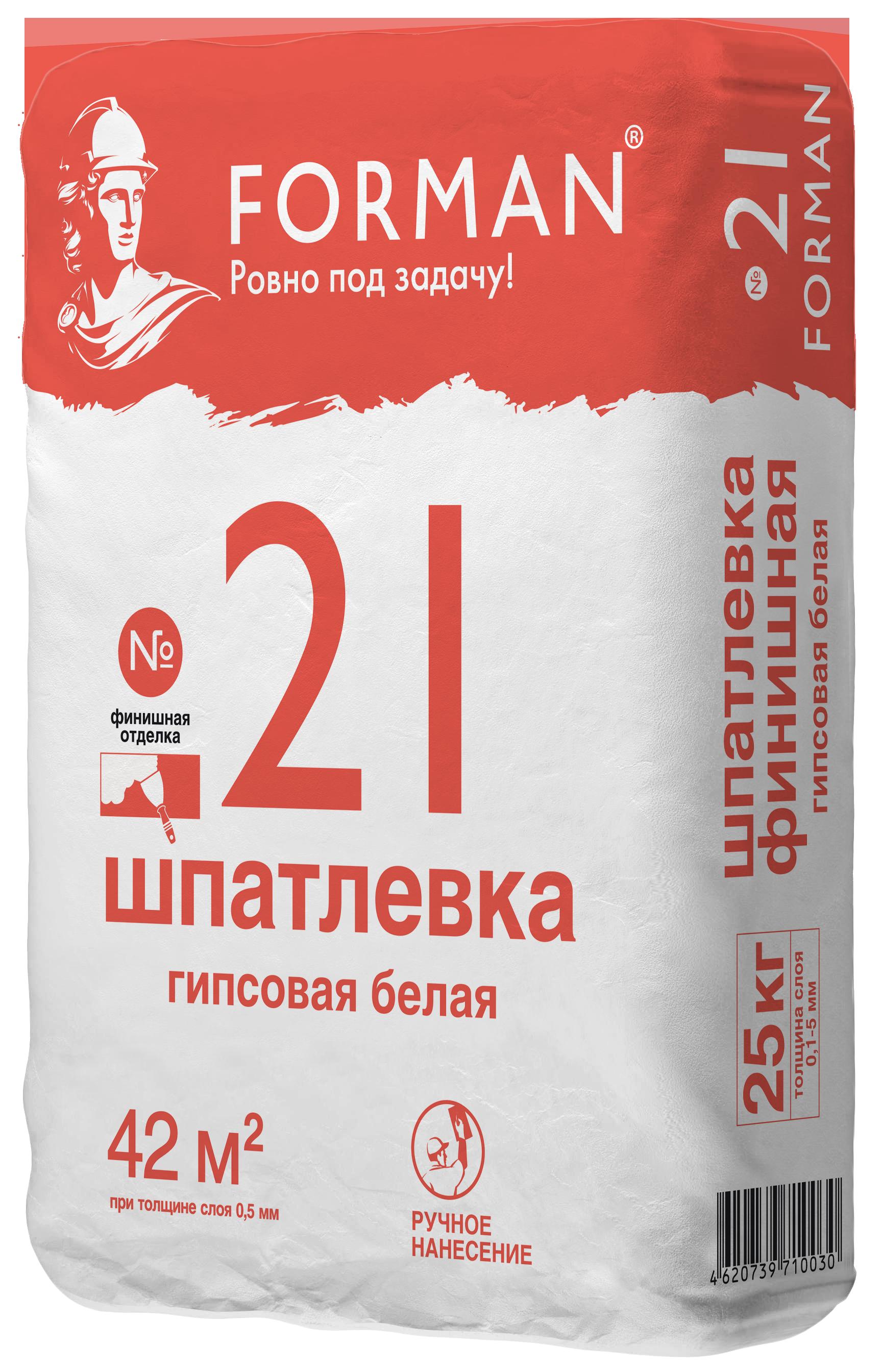 Штукатурка доставка Уральск Форман 21