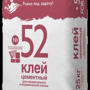 Плиточный клей доставка Уральск Форман 52