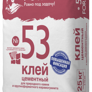 Плиточный клей доставка Уральск Форман 53