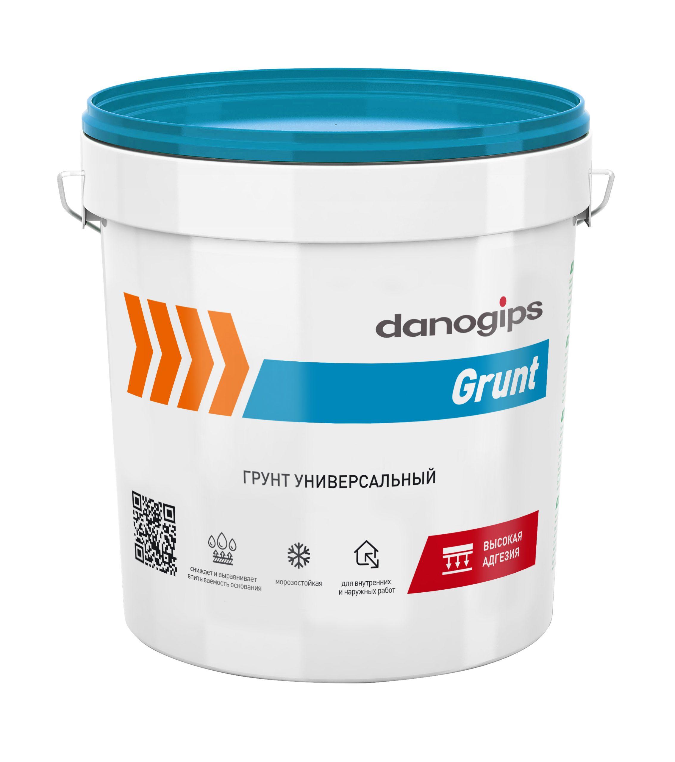 Грунт универсальный Danogips GRUNT доставка Уральск