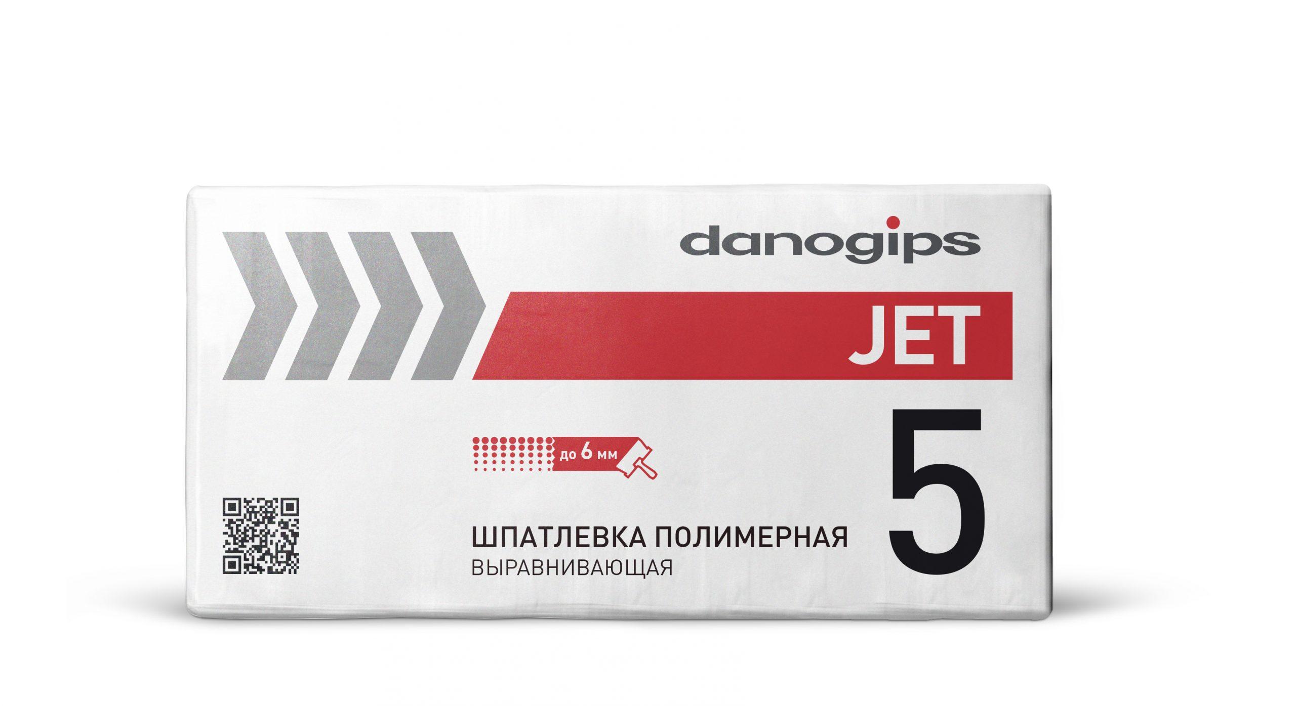 Шпатлевка полимерная выравнивающая DANO JET5 25 кг доставка Уральск