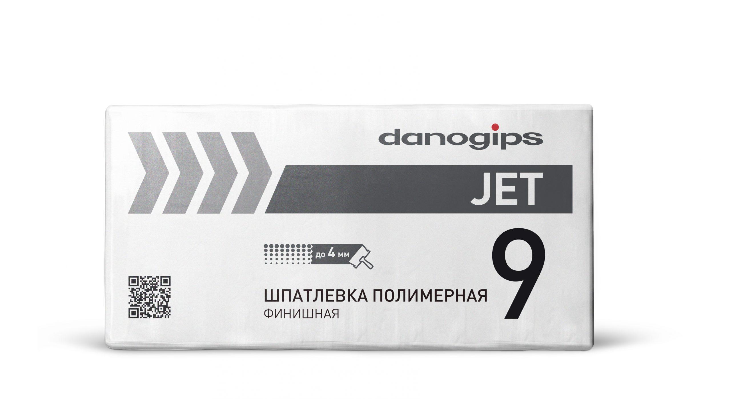 Шпатлевка полимерная выравнивающая DANO JET9 20 кг доставка Уральск