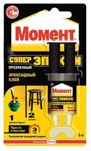 МОМЕНТ Супер Эпокси Двухкомпонентный эпоскидный клей, прозрачный, 6 мл