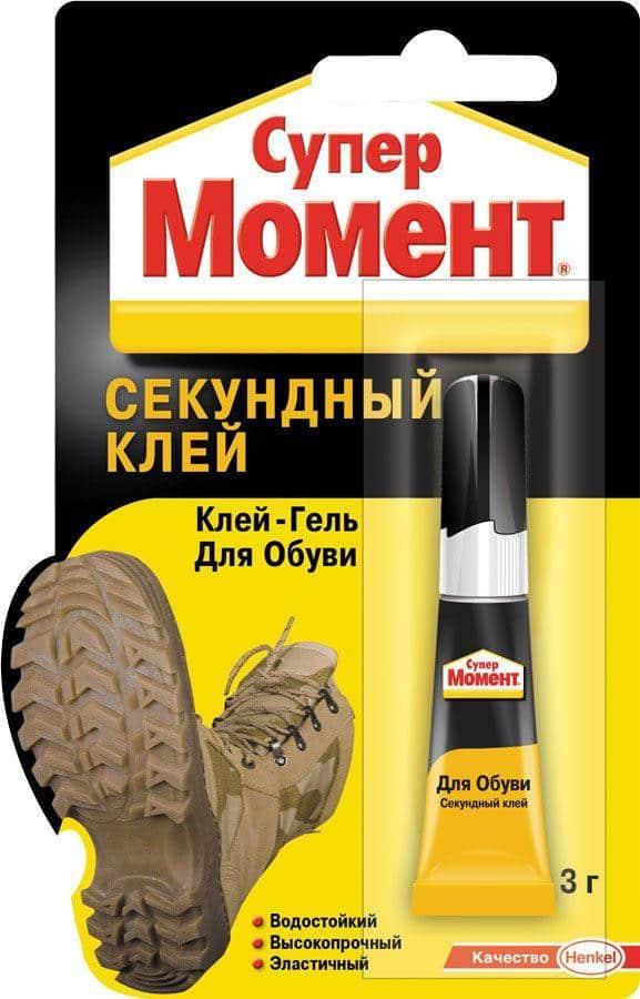 Супер МОМЕНТ для обуви Специальный секундный клей мгновенного действия для обуви